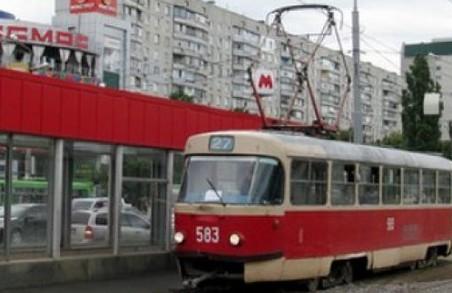 Деякі харківські трамваї ходитимуть за іншим маршрутом