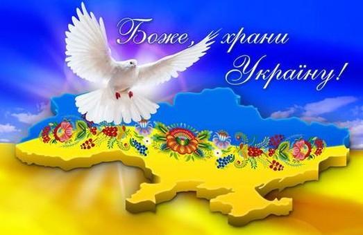 Юлія Світлична привітала захисників України