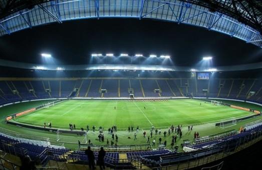 Харків вже зустрів футбольну збірну Чехії