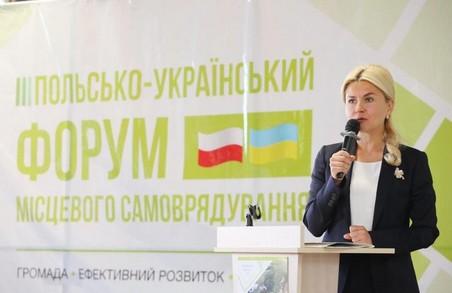 Харків стає центром українсько-польських відносин, - Світлична