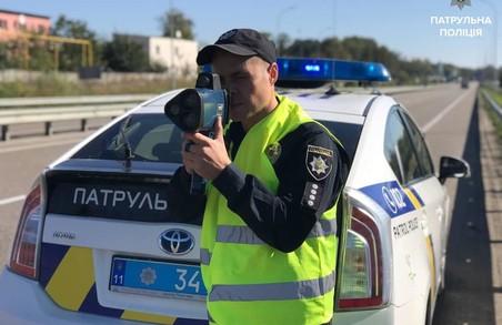 Патрульна поліція відсьогодні почне притягувати до відповідальності водіїв за перевищення швидкості руху