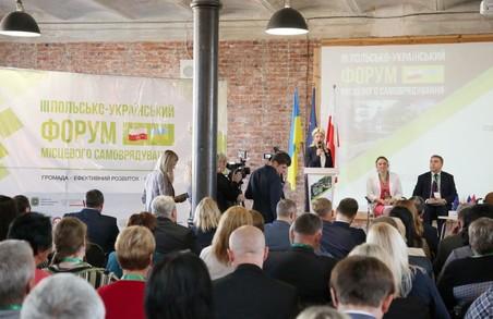 Світлична: Харківські підприємства збільшили експорт до Польщі майже вдвічі