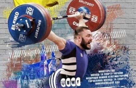 Харківські важкоатлети встановили рекорди країни