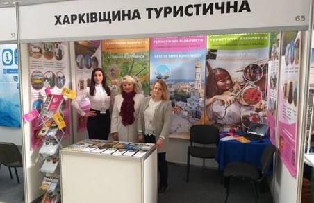Що харківські туроператори робили у Львові