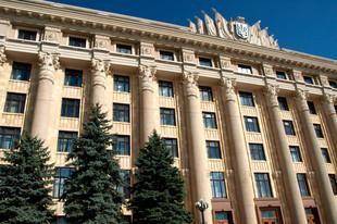 Пленарне засідання обласної ради заплановане на 6 грудня