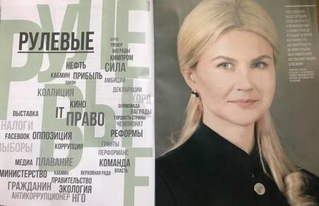 Юлія Світлична – одна з найвпливовіших жінок України