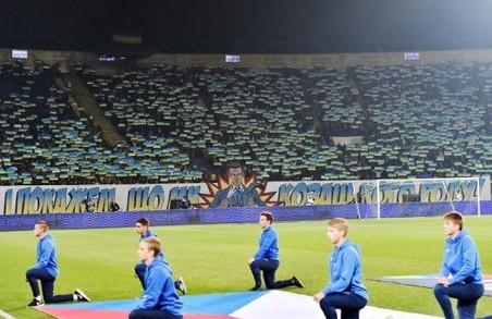 Неповторна атмосфера Харкова надихнула збірну України на важливу перемогу - ФФУ