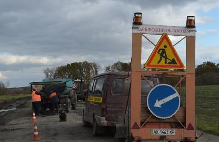 До уваги водіїв: на виїзді з Харкова ремонтують дорогу