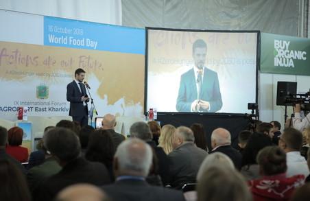 Agroport East Kharkiv - від першого ювілею до нових аграрних злетів (ФОТО)