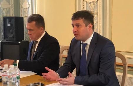 Харківщина готується до святкування 100-річчя НАН України