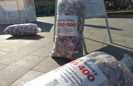 На площі Харкова лежали мішки з грошима