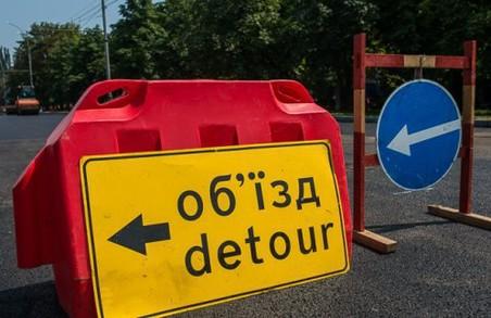 Перехрестя двох харківських вулиць буде закрите для транспорту
