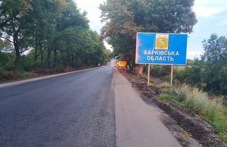 На Харківщині триває наймасштабніша за останні роки робота з відновлення мережі доріг
