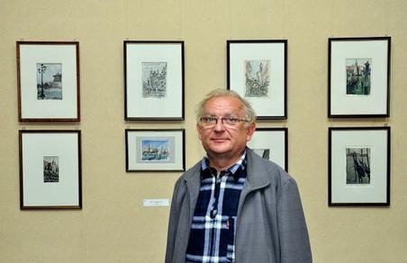 «Мистецтво Слобожанщини» запрошує на зустріч з автором виставки «Бон вояж!»