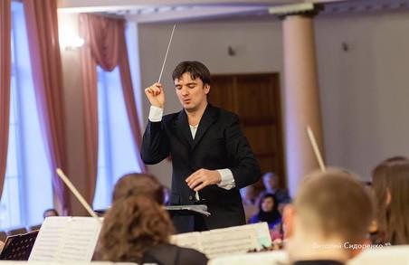 До Харкова завітає відомий диригент з Норвегії, щоб зіграти з оркестром «Слобожанський»