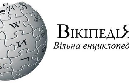 В українській Вікіпедії проходитиме конкурс  для бібліотекарів Харківщини