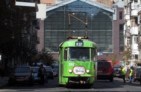 Деякі харківські трамваї три дні їздитимуть за іншим маршрутом