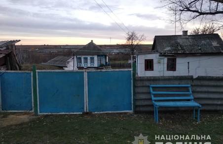 На Харківщині чоловік «замінував» власний будинок