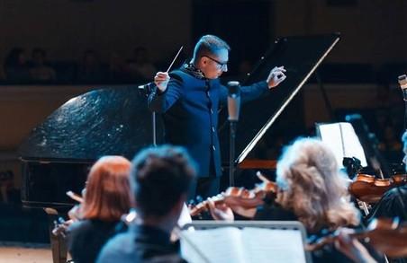 З Харкова стартує всеукраїнський тур, що популяризує українську класичну музику