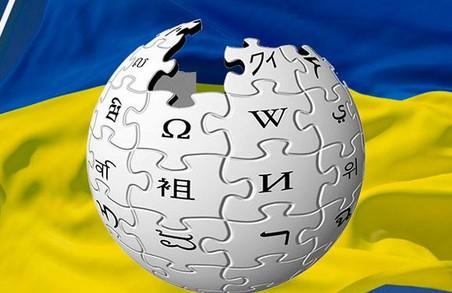 В українській Вікіпедії стартував конкурс «ВікіХарківщина 2018»