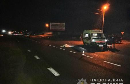 На Харківщині сталося смертельне ДТП, загинули двоє пішоходів (фото)