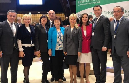 Юлія Світлична вдруге обрана віце-президентом Палати Регіонів в Страсбурзі
