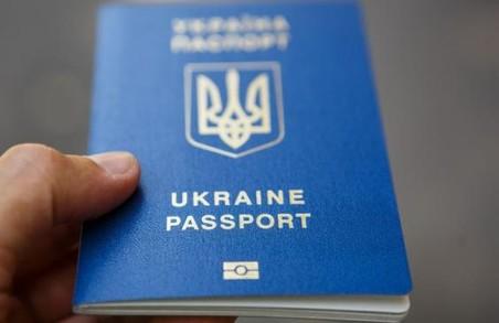Заяву на оформлення біометричного паспорта відтепер можна заповнити онлайн