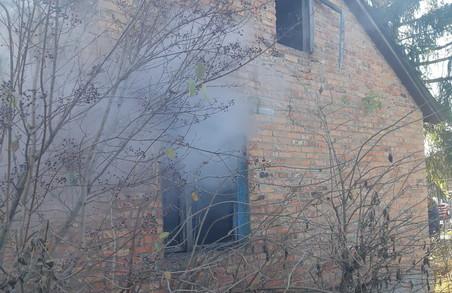На Харківщині людська необережність призвела до двох пожеж