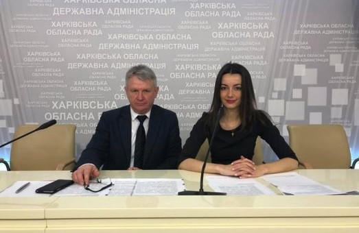 До Всесвітнього дня науки на Харківщині проведуть квест