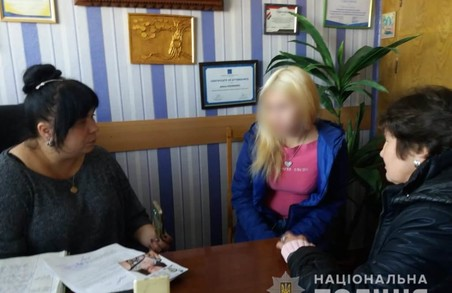 Працівники поліції оперативно розшукали та повернули додому зниклу дівчину