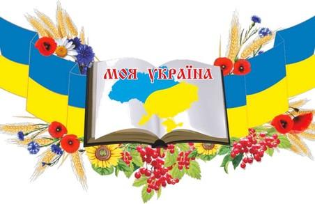 Світлична привітала земляків із Днем української писемності та мови