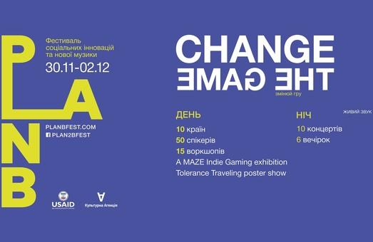 В Харкові покажуть міжнародні соціальні інновації та змінять правила гри