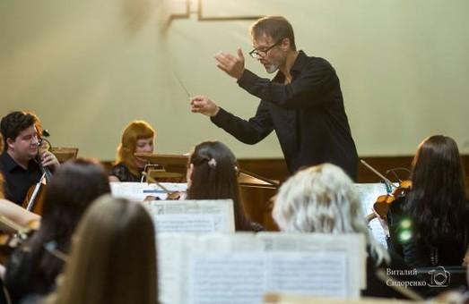 Молодіжний оркестр «Слобожанський» зіграє концерт «У мажорі осінь золота»