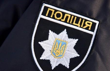 Поліцейські Харківщини встановлюють обставини смерті чоловіка
