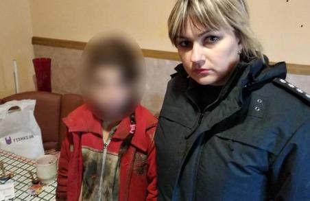 Поліцейські Харківщини розшукали неповнолітню втікачку