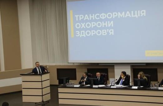 На Харківщині до реформи системи охорони здоров'я підійшли системно – ХОДА