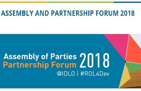 Юлія Світлична бере участь у партнерському форумі IDLO