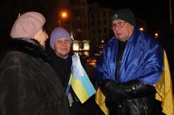 Харків'яни відзначили п'яту річницю Євромайдану (фоторепортаж)