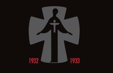 Харків'ян запрошують на концерт-реквієм до Дня пам'яті жертв голодоморів