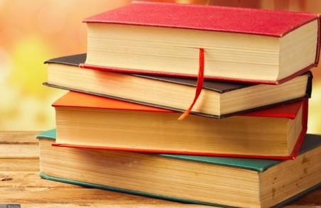 Визначені переможці конкурсу «Краща книга України»