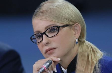 Майдан – це щеплення від диктатури, – Юлія Тимошенко