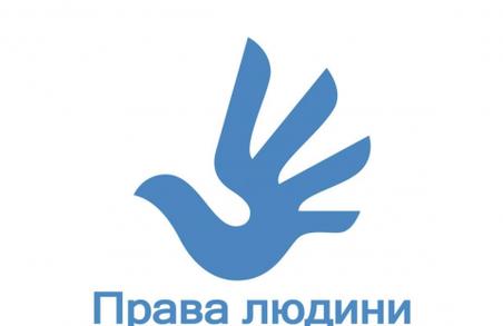 У Харкові презентують другу хвилю масштабного соціологічного опитування про те, як українці розуміють права людини