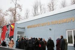 За ініціативи Світличної на Харківщини з'явився музей пам'яті жертв Голодомору (ФОТО)
