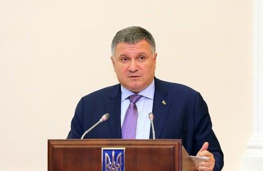 Всі підрозділи МВС переведені на посилений варіант несення служби, - Арсен Аваков