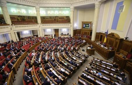 Верховна Рада схвалила введення воєнного стану