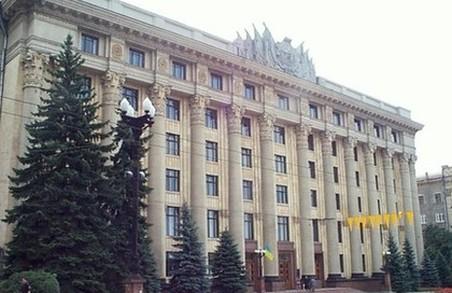Під час військового стану права мешканців Харківщини порушені не будуть