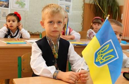 Воєнний стан не впливне на роботу шкіл в Україні - МОН