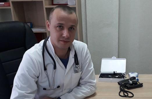 На Дніпропетровщині відкрили перший приватний кабінет сімейного лікаря