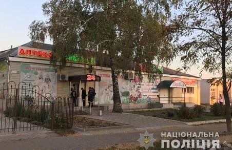 Поліція затримала одного з нападників на аптеку у місті Перещепине