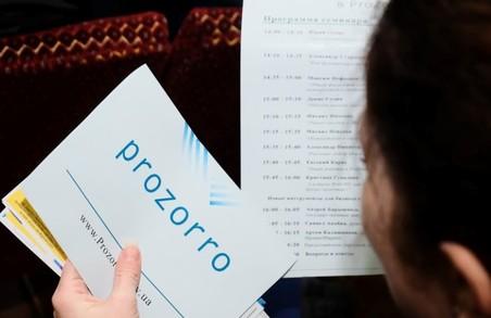 У системі Prozorro працюють майже 15 тисяч підприємців Дніпропетровщини
